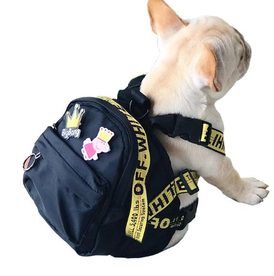 Woof-White Dog Backpack