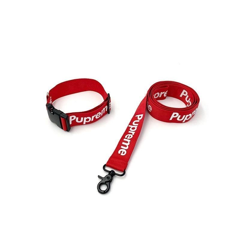 Pupreme Dog Collar & Leash Set